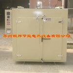 专业生产电路板烘箱厂家/PCB线路板烘箱/精密型电路板专用烘箱