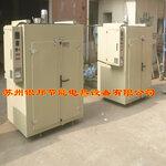 按需定制型电路板烘干箱/PCB线路板烘箱/电路板干燥箱