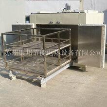 金屬件去氫脆烘箱五金件熱處理烘箱螺絲彈簧加熱烘箱