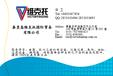 PEARSON电流传感器VD-500A