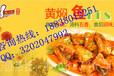 郑州正宗黄焖鸡米饭,加盟就选张一绝,口味正宗有保障