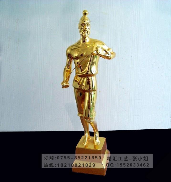 建筑工程奖鲁班奖,金属合金鲁班奖定做,南京金属合金奖杯厂家