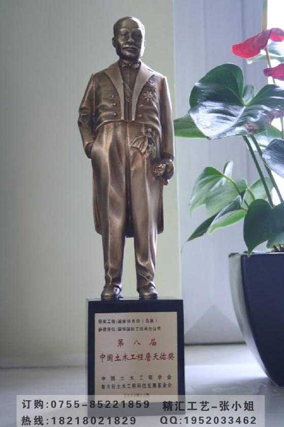 中国土木工程詹天佑奖奖杯定制,深圳金属合金奖杯厂家