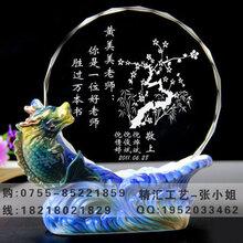 光荣退休奖牌制作,888真人网址:领导干部退休纪念品,广州退休礼品定制公司