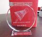 羽毛球比賽水晶獎杯定做,一等獎水晶獎杯廣州球類賽事獎杯制作