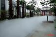 人造雾设备厂家(锦名朗环保科技有限公司)