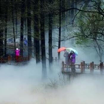 旅游景点人造雾