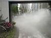 供应韶关景区人造雾设备、工厂降温设备