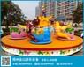 六转杯旋转熊出没好玩有趣的儿童游乐设施公园广场户外游乐设备