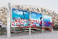 山东亿龙标牌宣传栏镀锌板耐力板