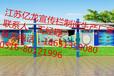 山东宣传栏2016新款上市承接各类广告牌公交站台灯箱阳光板