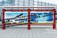 山东宣传栏批发,江苏宣传栏设计钢化玻璃镀锌板