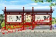 山东宣传栏,阳光板材质不锈钢板