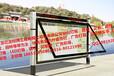 河北各种材质宣传栏,采用钢化玻璃和液压杆