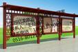 山东青岛宣传栏制作安装售后一体化不锈钢板