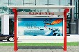 河北邯郸亿龙各种材质宣传栏,广告牌,液压杆耐力板