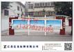山东亿龙宣传栏花草牌提广告牌报刊栏不锈钢橱窗,使用宝钢