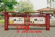 江西省贵溪市宣传栏厂家校园宣传橱窗定制
