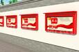 江西省新余市宣传栏壁挂宣传栏厂家定制
