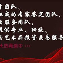 香港金字塔拍卖展销洽购嘉德瀚海藏品拍卖一纸化终
