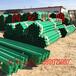 护栏板高速安全护栏板道路防撞护栏板陇南厂家送货安装