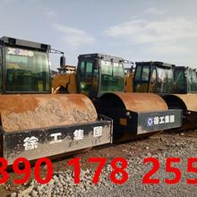 重庆二手压路机市场-二手徐工22吨压路机