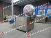 燃煤全自动油炸机油炸机材质保障