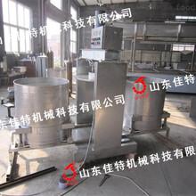 汕頭小型酒槽壓榨機,雙桶米酒壓榨機圖片