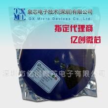 授权代理QX泉芯QX9911非隔离驱动IC图片