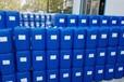 供应环保污水处理设备药剂:破乳剂