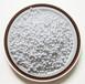 供應高氟地區飲用水的除氟活性氧化鋁