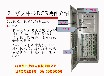 浙大中控XP211机笼DCS系统总包工程价格更新