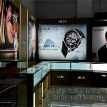 手表专卖店劳士顿手表展示柜手表展示柜设计手表展示柜定做