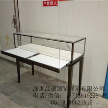 深圳厂家定制高档不锈钢珠宝展示柜仿卡地亚手表柜台