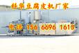 攀枝花全自动豆腐皮机,小型豆腐皮机,豆腐皮机多少钱一台,高产量豆腐皮机器生产厂家