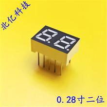 0.28英寸二位数码管双位共阳显示器2位七段数码管SMA2821BH图片