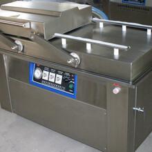 真空包装机小型真空包装机DZ-600/2S休闲食品真空包装机