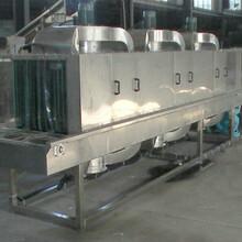 塑料筐清洗机不锈钢去油去泥清洗机厂家直销
