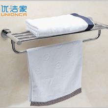 毛巾架厂家丨双层置物架浴巾架定制生产厂家图片