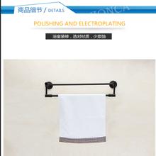 太空铝毛巾杆厂家丨东莞卫浴五金挂件厂商