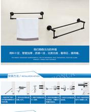 黑色毛巾杆丨浴室五金毛巾挂件生产厂家