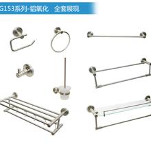 卫浴五金挂件套装厂家丨不锈钢挂件定制生产