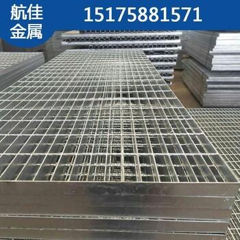 热镀锌钢格板雨水篦子方格金属网楼梯踏步板T1