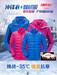 户外情侣羽绒内胆冲锋衣男女三合一两件套登山服防水滑雪服