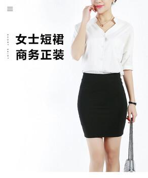 2019新款女士韩版正装西裙传统OL职业装开叉裙定制