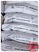 醋酸丁酸纖維素CAB551-0.5耐水性油墨助劑