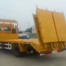 甘肃天水大型挖机拖板车价格--湖北新楚风汽车