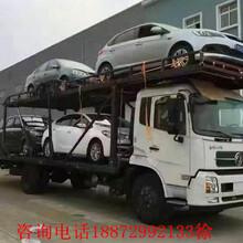 浙江杭州轿运车价格车辆运输车价格轿车运输车价格
