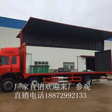 9.6米厢式货车价格9.6载货车价格9.6高栏车