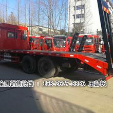 重庆楚风前四后八挖机拖车楚风牌HQG5310TPBGD5型平板运输车